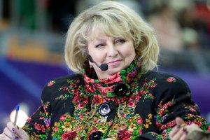 Татьяна Тарасова попала в аварию