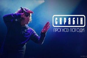 """Группа """"Скрябин"""" опубликовала последнюю студийную запись Кузьмы"""