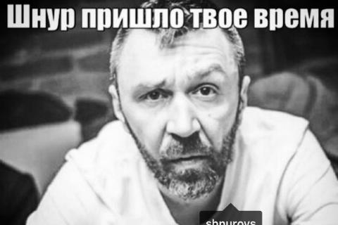 Шнур прокомментировал свое участие в Евровидении-2017