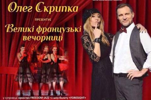 Олег Скрипка подсадил In-Grid на зеленый борщ