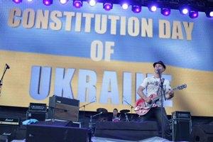 Украина отметила День Конституции