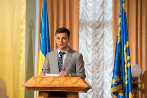 Украинский сериал «Слуга народа» сейчас увидит весь мир