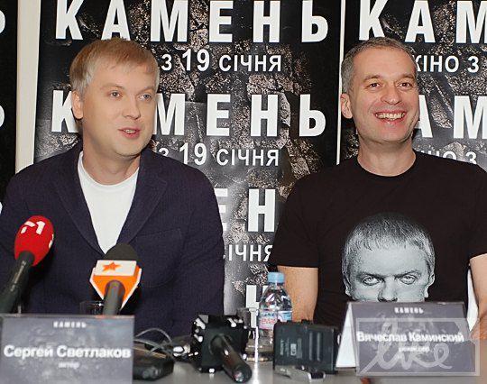 Сергей Светлаков и Вячеслав Каминский