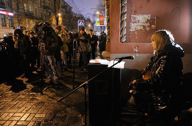 "Акция ""Сохрани Старый Киев"""
