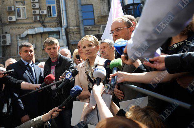 Тимошенко во время визита в ГПУ