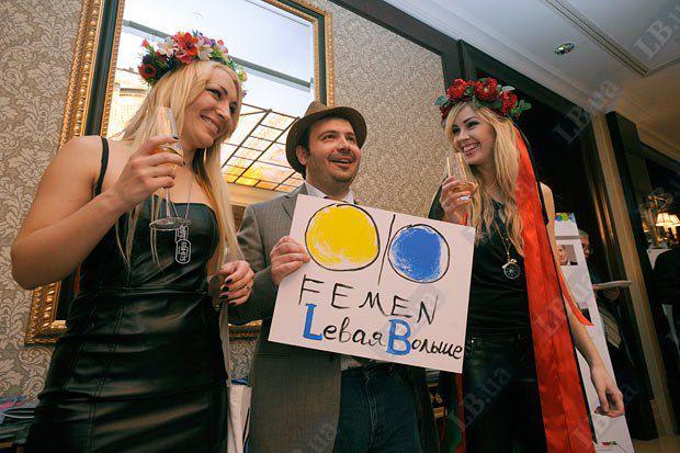 Главный редактор Lb.ua Олег Базар и Femen