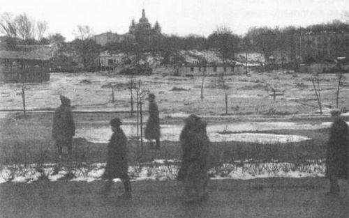 Так выглядел парк Фрунзе
