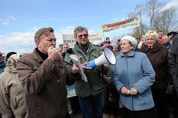 Протест против застройки Русановского парка