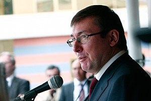"""Луценко успешно прооперировали: """"Я снова в строю"""""""