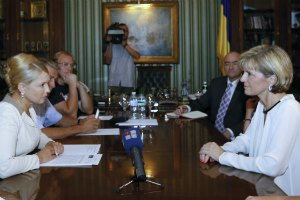"""Виновные в катастрофе """"Боинга"""" должны предстать перед судом в Гааге, - министр иностранных дел Австралии"""