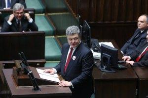 Порошенко хоче стати депутатом Європарламенту