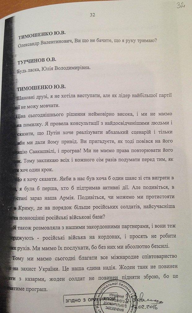"""Безпілотник ОБСЄ зафіксував """"Гради"""", танки й артилерію найманців РФ на окупованій частині Донбасу - Цензор.НЕТ 6518"""