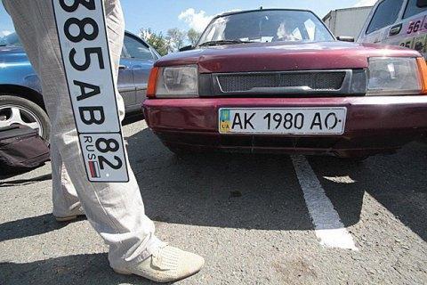 До Криму не пускають автомобілі з українськими номерами, - Держприкордонслужба