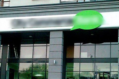 Президенту і голові правління CityCommerce Bank пред'явлені підозри