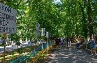 Представительство президента в Крыму прекратило прием граждан в Херсоне