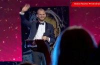 Открылась регистрация на премию для учителей с призом в 250 тыс. гривен
