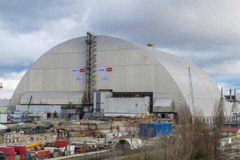 Чорнобильська АЕС отримала ліцензію на експлуатацію нового ядерного сховища