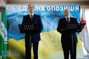 Объединенная оппозиция отдаст своих кандидатов в депутаты под суд