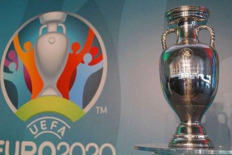 Визначилася половина учасників фінального турніру Євро-2020