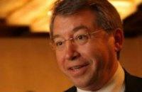 Черкаського губернатора Тулуба оголошено в розшук