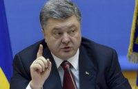 Порошенко просить визначити нові межі районів Донбасу з особливим статусом