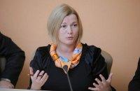 Геращенко: Россия стала страной-монстром
