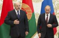 """""""За всієї могутності Росії її вплив у Білорусі скорочується"""""""