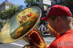 В Украине завтра пройдет День уличной музыки