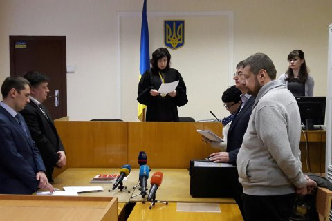 Суд отказался арестовать Мосийчука
