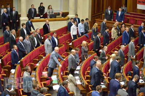 Рада приняла закон о реструктуризации долгов предприятий