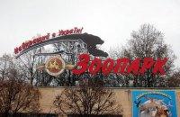 Миколаївський зоопарк закрили на карантин через підозру на пташиний грип