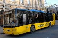Львов получит от ЕБРР €17 млн на новые троллейбусы