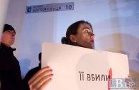 БПП готова делегувати своїх депутатів до ТСК у справі Гандзюк