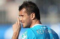Денисов зіграє за дубль, а Кержаков - ні
