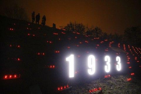 Україна закликала Македонію визнати Голодомор геноцидом українського народу