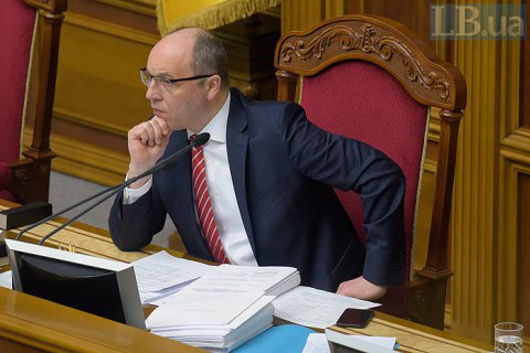 Парубій доручив підготувати законопроект про Антикорупційний суд до другого читання