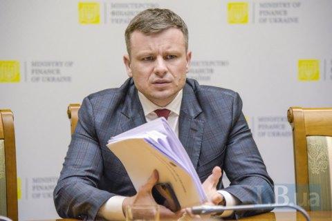 Марченко: без грошей МВФ доведеться оптимізувати видатки