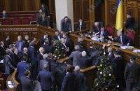 Регионалы стерегут трибуну парламента