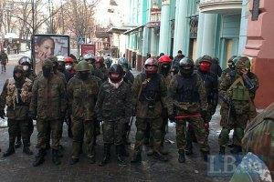 Самооборона Майдану вимагає від Данилюка звільнити МінАП