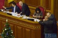 Депутаты в январе будут заседать лишь одну неделю