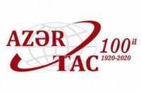 Перше інформаційне агентство Азербайджану АЗЕРТАДЖ відзначає 100-річчя