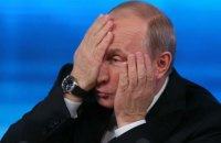 Путін поскаржився на побічні ефекти від щеплення російською вакциною
