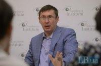 """Луценко: ПР осознано проводит политику """"быдлизации"""" страны"""