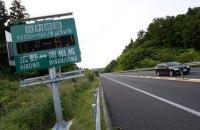 """Японія відкрила перше місто в зоні відчуження АЕС """"Фукусіма"""""""
