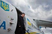 Порошенко на неделю летит из Украины
