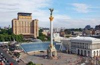 """Из стен гостиницы """"Украина"""" извлекли пули, оставшиеся со времен Майдана"""