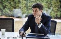 Зеленський хоче провести інавгурацію 19 травня для уникнення транспортного колапсу в Києві, - Разумков