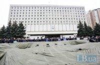 Прокуратура и СБУ проводят обыски в управлении инфраструктуры Киевской ОГА