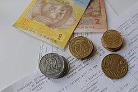 У Азарова прогнозирует повышение тарифов на ЖКУ в Украине