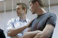 Захист оскаржив вирок братам Навальним